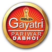 Gayatri Pariwar Dabhoi Logo